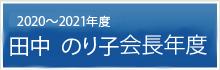 20_21_hp_banner